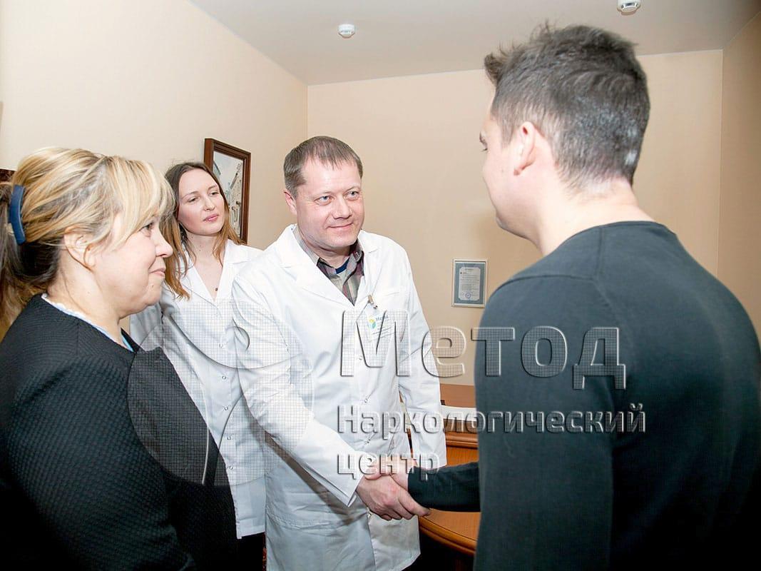 Лечение наркомании оренбурге наркологическая клиника марата